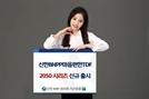 신한BNPP운용, '신한BNPP 마음편한TDF 2050' 출시