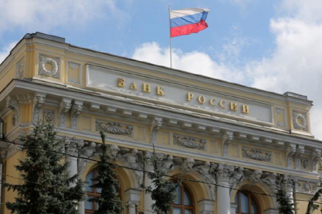 """러시아 중앙은행 """"중앙發 암호화폐, 거래 비용·유동성 장점 있지만, 관건은 사용자 편의성"""""""