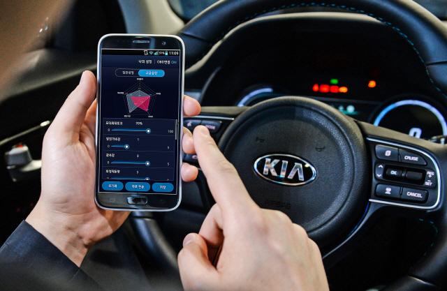 현대·기아차 '스마트폰으로 전기차 성능 조절'