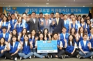 기업銀 미얀마 교육환경 개선에 3억 후원