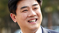 김병욱 의원, 금융조세포럼...자본시장 발전을 위한 세미나 개최