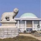 [만파식적] 국회의사당