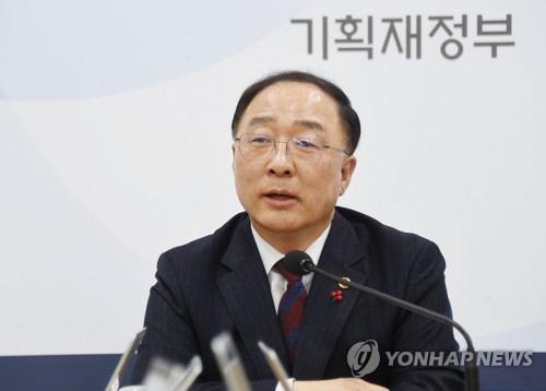 홍남기 '채권단, 아시아나항공 1조 6천억원 투입…올해 계약 체결 목표'(속보)