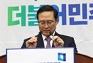 홍영표, 자유한국당에 선거제개편 협상 촉구