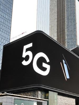 """""""5G 일단 상용화""""…수도권만 챙긴 LGU+"""