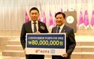 대선주조, 한국외식업중앙회 부산시지회에 장학금 전달