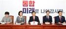 한국당 긴급 의총 개최…국회 보이콧 등 패스트트랙 저지 방안 논의