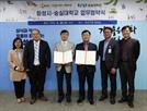화성시, 숭실대와 인문학 프로그램 운영 업무협약