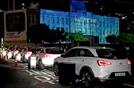 현대차, 지구의 날 맞아 수소전기로 서울시청 밝혀