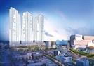 非규제지역 동구···신규분양아파트 관심 UP! 동대구역 더샵 센터시티, 5월 오픈예정
