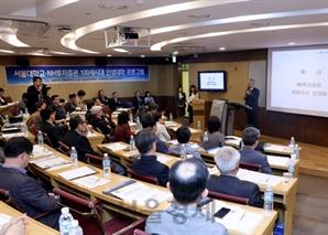 NH투자증권-서울대학교, '제14기 100세시대 인생대학' 개강