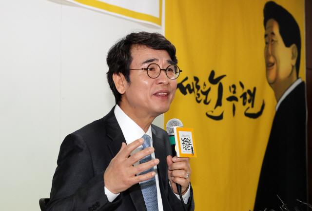 노무현 대통령 서거 10주기..종로에 '노무현시민센터' 짓는다