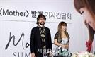 조수미-페데리코 파치오티, 듀엣곡 'Eternal Love' 함께! (기자간담회)