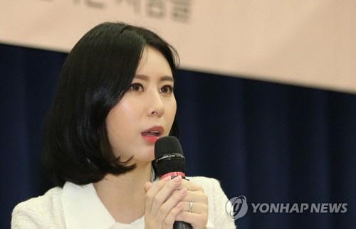 김수민 작가, 윤지오 고발 '장자연 죽음 독점해 많은 후원, 정정당당히 조사 임하라'