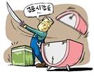[단독] 주 24시간 근무…공기업 '황당한 임금피크제'