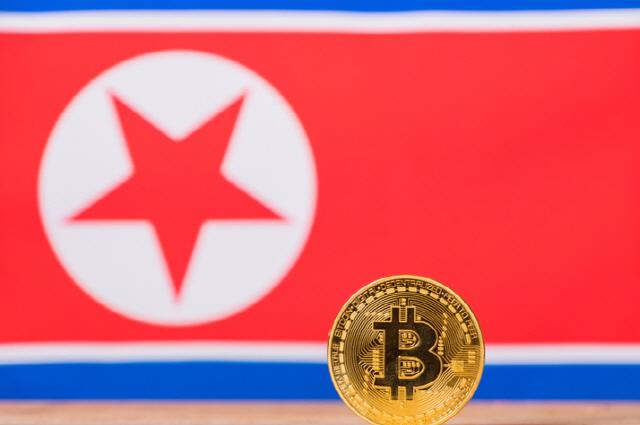 비트렉스 '북한 사용자 없다'...뉴욕 금융감독국 지적 해명