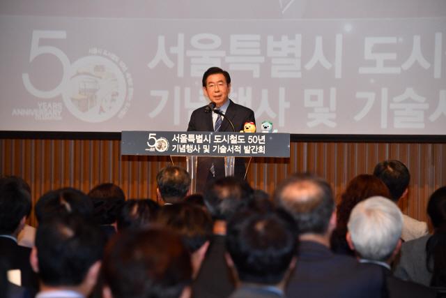 '서울도시철도, 강남북 균형개발에 초점 둘 것'