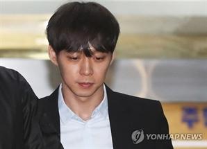 """박유천 마약 양성 반응 """"내 인생 걸린 문제, 절박하다"""" 호소 다 거짓말"""