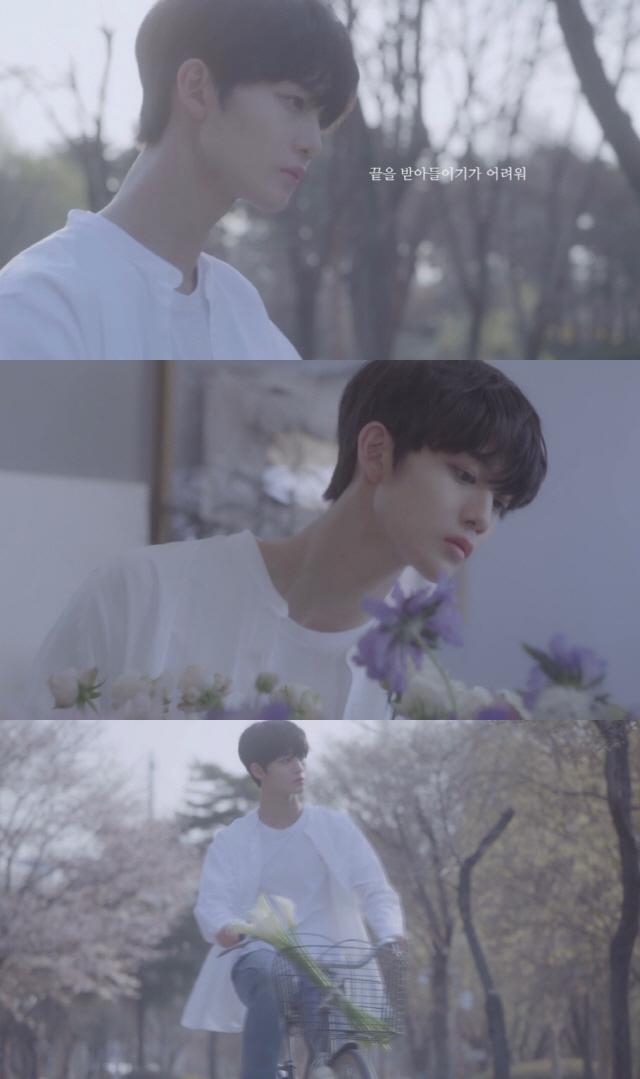 '발매 D-3' 배진영, '끝을 받아들이기가 어려워' M/V 두 번째 티저 공개