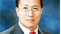 전우현 한양대 교수, 한국보험법학회장 취임