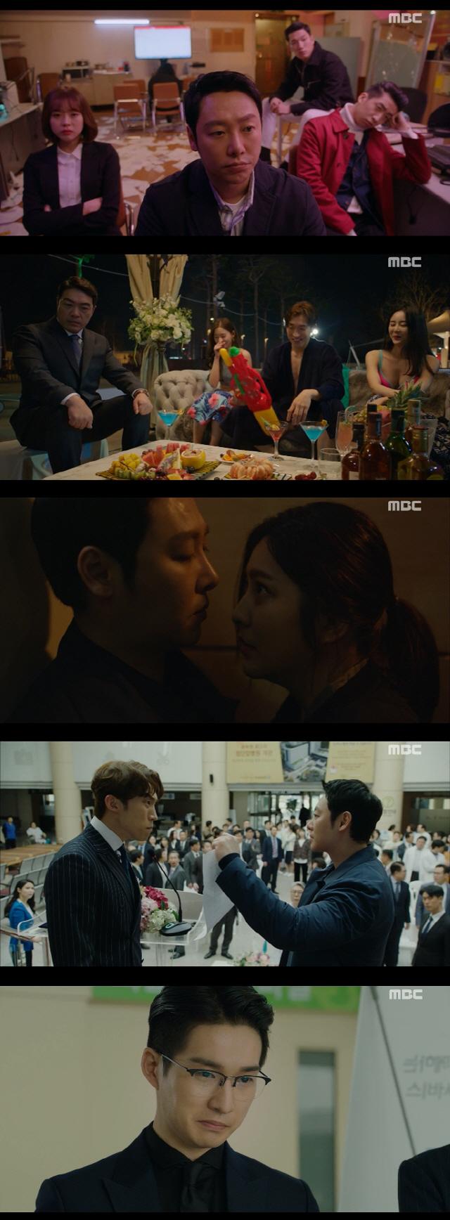 '조장풍' 김동욱X김경남X김민규 연합작전..영화보다 핵꿀잼(feat. 두 얼굴의 류덕환)