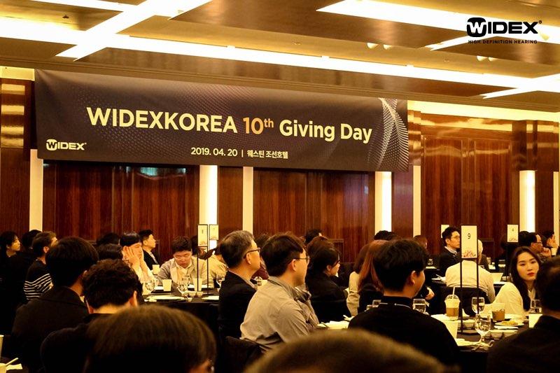 한국와이덱스 창립 10주년 'WIDEXKOREA 10TH Giving Day' 개최
