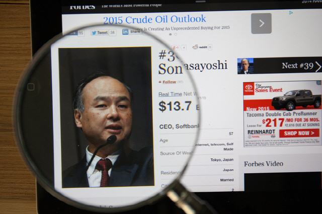 '손정의 회장도 비트코인 투자로 1400억원 잃었다'