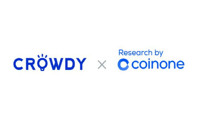 Coinone, Crowdy halt 'token crowdfunding' temporarily