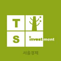 [시그널] '블록체인 시장 저점 왔다'...TS인베, 블록체인 투자사 인수