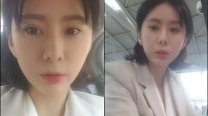 """[종합] 윤지오 출국 인터넷 생중계 """"제가 도망자인가요?, 내 역할 끝나"""""""