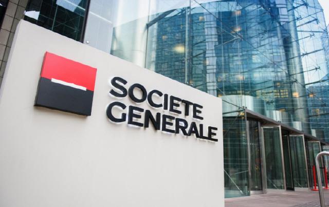 프랑스 최대 금융그룹이 이더리움상에서 1400억 규모 채권을 발행했다