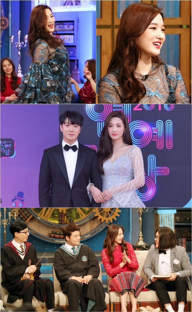 '해투4' 율희, 남편 최민환과의 연애부터 결혼까지 풀스토리 공개