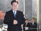 '친형 강제입원' 이재명 지사, 25일 검찰 구형