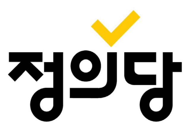 이정미 '개가 짖어도 기차는 달려야 한다'..윤소하 '한국당 이성 찾아라'