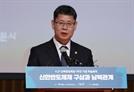 """김연철 """"트럼프 5·6월 방일, 北비핵화 협상에 잘 활용해야"""""""