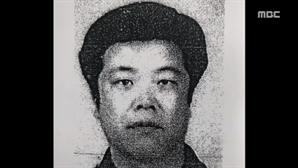 """""""우리동네 성범죄자 직접 찾자""""…조두순 얼굴공개에 '성범죄자 알림e' 관심 폭주"""