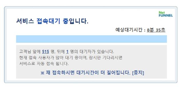 '우리동네 성범죄자 직접 찾자'…조두순 얼굴공개에 '성범죄자 알림e' 관심 폭주