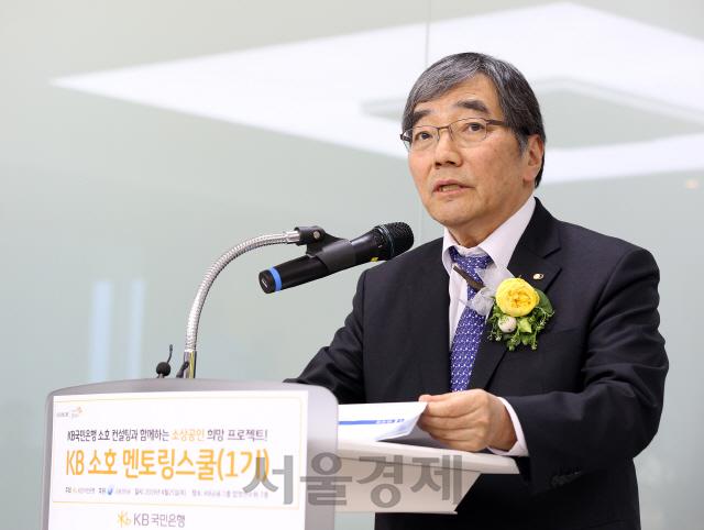 윤석헌 '자영업 대출 심사 불이익 없도록 개선'