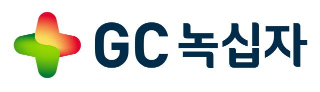 GC녹십자, '남반구' 의약품 입찰서 403억원 규모 독감백신 수주