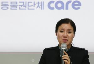유기동물 201마리 안락사… 케어 박소연 대표 구속영장 신청