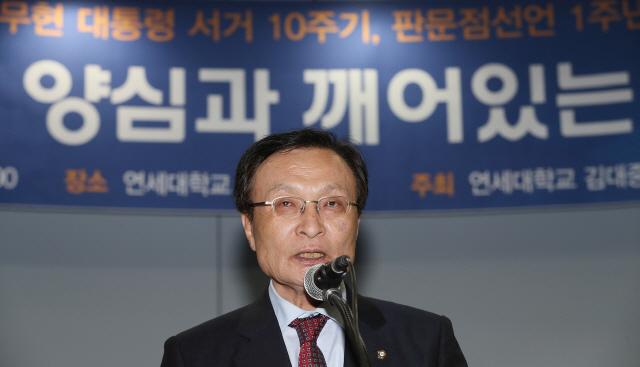 이해찬 'DJ·노무현·文대통령 빼고 독재·극우 통치'