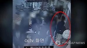 '곰탕집 성추행' 2심서 집행유예 선고, 무죄 주장 안 통했다
