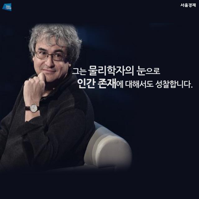 [카드뉴스] 물리학을 낭만시처럼 풀어낸 학자 카를로 로벨리