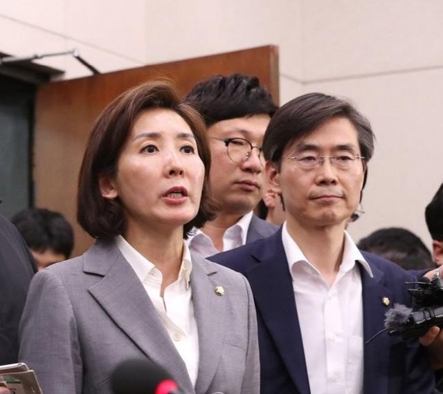 나경원 '극악무도한 청와대와 여당에 온몸으로 저항할 것'