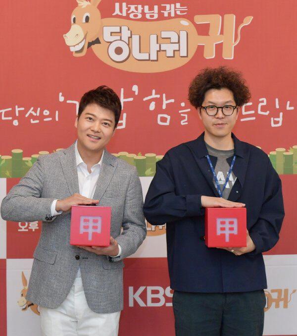 [종합]'당나귀 귀'  KBS 아들 전현무(ft.균형감각)와 함께 '1박2일' 빈자리 채운다