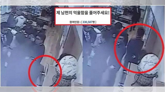 [전문] 곰탕집 성추행 사건 '당당위' 성명…'우리는 행동할 것'