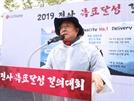"""한상범 부회장 """"LG디스플레이, 올해가 골든타임"""""""
