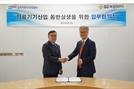 GC녹십자엠에스, 한국의료기기산업협회와 동반상생 업무협약 체결