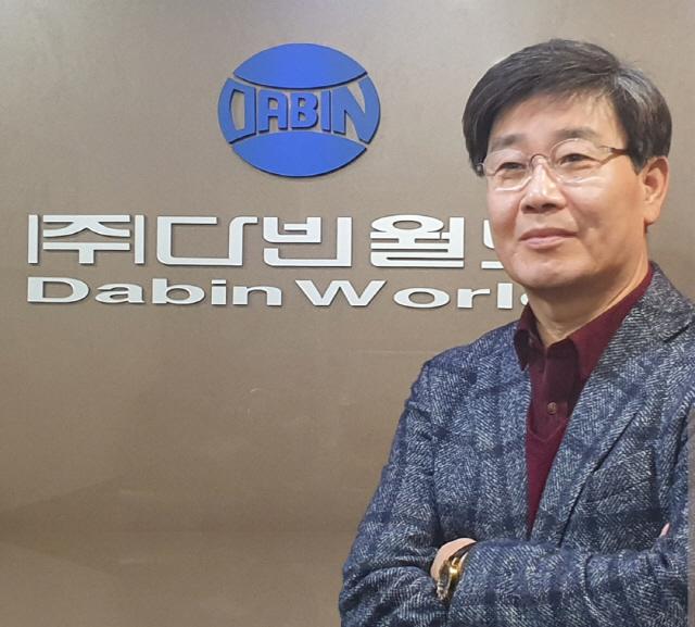 [유주희 기자의 두유바이크] '中 하우주 제품 독점 수입…품질·가격 앞세워 1위 달릴 것'