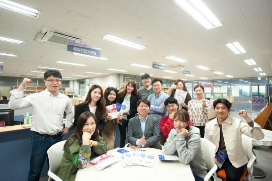 동서대, 2019 대학일자리센터 운영기관 선정